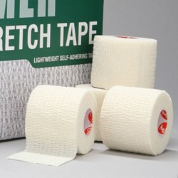 Picture of Stretch Tape - Cramer 7.5cm x 5.5m
